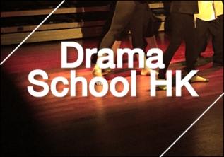 DRAMA SCHOOL HK